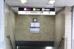 1.天神橋筋6丁目駅13番出口