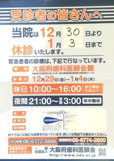 A34E0B0A-ACA9-446E-9D50-A60FDDE5CDF7